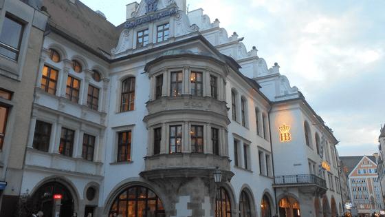 L'esterno di Hofbräuhaus