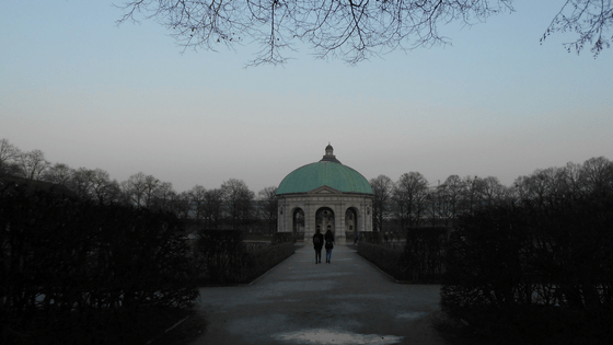 Hofgarten all'imbrunire