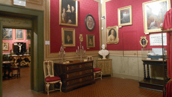 Casa Museo di Palazzo Mastai